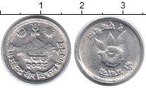 Каталог монет - монета  Непал 1 пайса