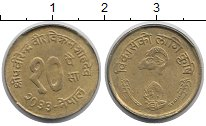Каталог монет - монета  Непал 10 пайса