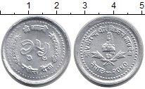 Каталог монет - монета  Непал 25 пайса
