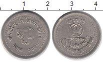 Каталог монет - монета  Непал 50 пайса