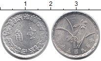 Каталог монет - монета  Тайвань 1 чжао
