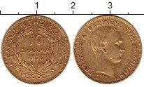 Каталог монет - монета  Греция 10 драхм