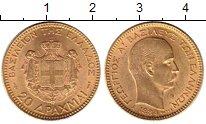 Каталог монет - монета  Греция 20 драхм