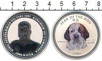 Каталог монет - монета  Камбоджа 3000 риель