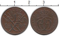 Каталог монет - монета  Датская Вест-Индия 21/2 цента