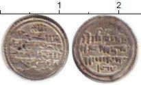 Каталог монет - монета  Испания 1/2 дирхема