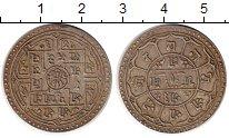 Каталог монет - монета  Непал 1 мохар