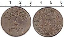 Каталог монет - монета  Саудовская Аравия 4 кирша