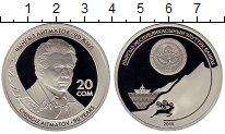 Каталог монет - монета  Киргизия 20 сомов