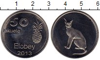 Каталог монет - монета  Элобей 50 экуэле