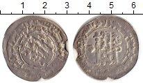 Каталог монет - монета  Саманиды 1 дирхем