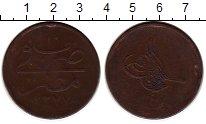 Каталог монет - монета  Египет 40 пара