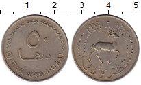 Каталог монет - монета  Катар и Дубаи 50 дирхам