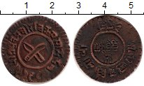 Каталог монет - монета  Непал 2 пайсы