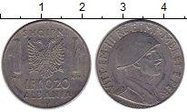 Каталог монет - монета  Албания 0,20 лек