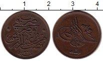 Каталог монет - монета  Египет 1/20 кирш