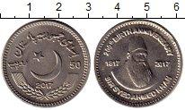 Каталог монет - монета  Пакистан 50 рупий
