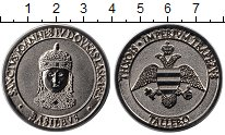 Каталог монет - монета  Турция 1 таллеро