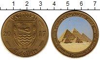 Каталог монет - монета  Тувалу 7 долларов