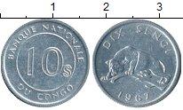 Каталог монет - монета  Конго 10 сенги