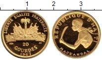 Каталог монет - монета  Гаити 50 рублей