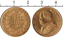 Каталог монет - монета  Ватикан 20 лир