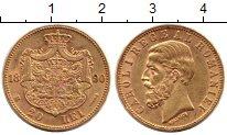 Каталог монет - монета  Румыния 20 лей