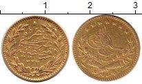 Каталог монет - монета  Турция 25 куруш