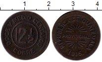 Каталог монет - монета  Гватемала 12 1/2 кобре