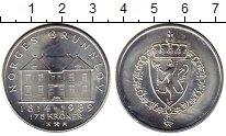 Каталог монет - монета  Норвегия 175 крон
