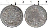Каталог монет - монета  Боливия 50 сентим