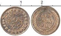 Каталог монет - монета  Тунис 1/4 харуба