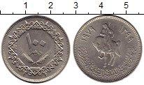 Каталог монет - монета  Ливия 100 миллим