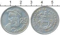 Каталог монет - монета  Гватемала 25 центаво