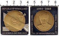 Каталог монет - монета  Сомалиленд 400 шиллингов