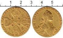 Каталог монет - монета  1762 – 1796 Екатерина II 10 рублей