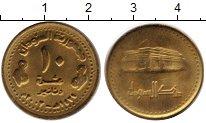 Каталог монет - монета  Судан 10  динар