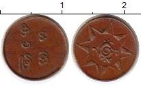 Каталог монет - монета  Траванкор 1 кеш