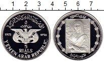 Каталог монет - монета  Йемен 5 риалов