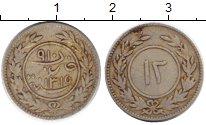 Каталог монет - монета  Йемен 12 кхумси