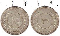 Каталог монет - монета  Йемен 30 кхумси