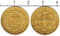 Каталог монет - монета  Казахстан 2500 тенге