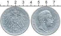 Каталог монет - монета  1894 – 1917 Николай II 5 марок
