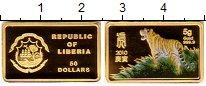 Каталог монет - монета  Либерия 50 долларов