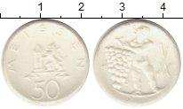 Каталог монет - монета  Мейсен 50 марок