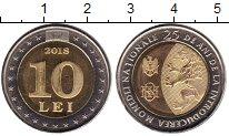 Каталог монет - монета  Румыния 10 лей