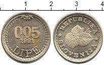 Каталог монет - монета  Словения 0,05 липы