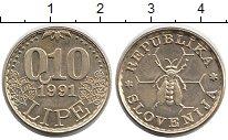 Каталог монет - монета  Словения 0,10 липы