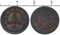 Каталог монет - монета  Австрия 5/10 крейцера