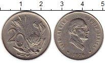 Каталог монет - монета  ЮАР 20 центов
